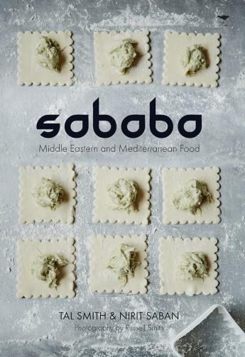 SababaCover-FA.indd